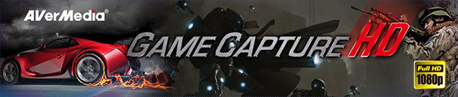 AVerMedia Game Capture HD