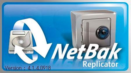Como fazer backup no PC com o NetBak Replicator