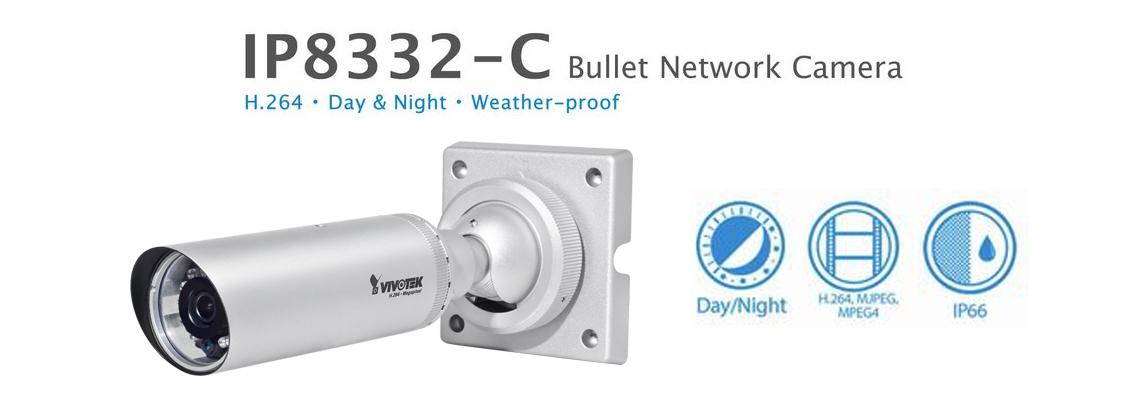 Câmera IP VIVOTEK IP8332 PoE Bullet 1MP