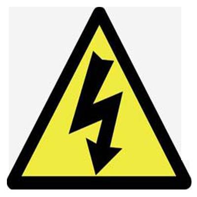 Storage com proteção contra problemas elétricos