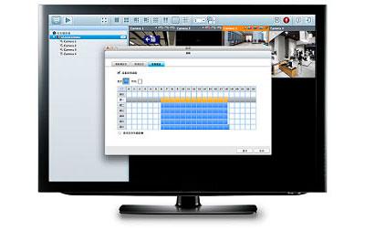 NVR 4 canais Viostor - Gravação flexível
